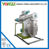 Animal feed milling machine poultry feed pellet making machine