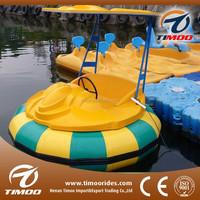Mini inflatable aqua park water fiberglass electric adult bumper boat for sale
