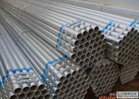 Hot-dip Galvanizing Pipe