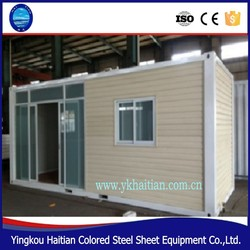 guest bedroom house/prefab accommodation container house/smart box storage containers