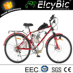 2 stroke 49cc Engine Type 26'' CYCLEMAN gas bicycle