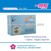 125g Natural Peal bath soap