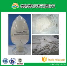 Insecticide / Ectoparasiticide Cyromazine