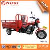 Good Popular Hot Cheap 3 Big Wheels Water Tricycle Bike