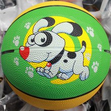 Special professional rubber material basketball