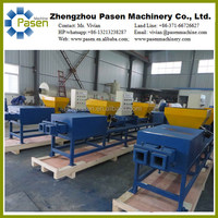 Compressed Wood Blocks Making Machines|Wood Pallet Feet Block Forming Machine