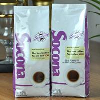 Alibaba China wholesale Good quality printed aluminum foil coffee bag one way valve