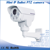 Security camera system full hd 1080p mini bullet ptz