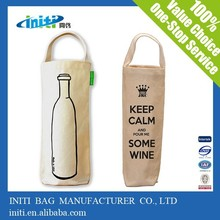 China promotional fashion custom jute wine bottle bag