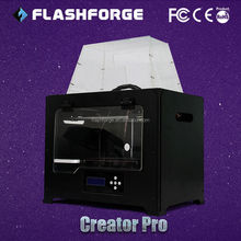 Flashforge Creator Pro 3d printer industrial printing effect