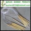/p-detail/bamb%C3%BA-para-hacer-punto-circular-calcetines-agujas-300001012350.html