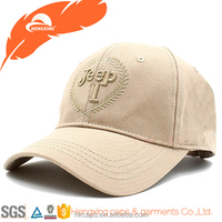 Yellow embroidery plastic baseball hat and cap visor material