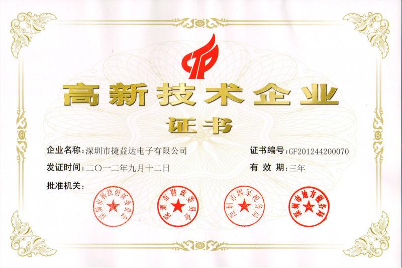 2012.9-2015.9.jpg
