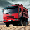 best price FAW J5P dump truck for sale