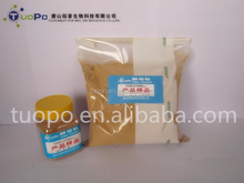 High quality feed grade brewers yeast supplements