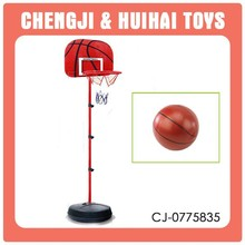 Totally 235 CM Tall iron material kids basketball backboard stand set toy