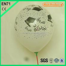 Silk Rubber Wedding Balloon For Advertising Decoration