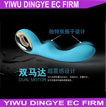Adult New Silicone 7 Speed USB Rechargable Sex Toy for Women
