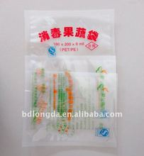 Factory supplied laminated sterilized plastic packaging for vegetable or fruit