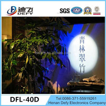 40w light projector with image rotated function