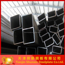 Q235B Mild steel square hollow sections
