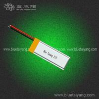 601133 170mAh lipo battery pack