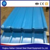 Metal roof tile sheets prices factory direct sale ,color corrugated roof sheets