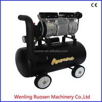 30L 1hp electric piston oil free air compressor