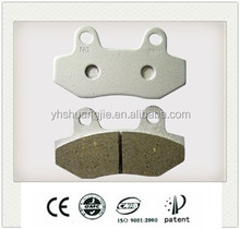 Factory price HC-A170 sintered disc brake pad for HONDA,YAMAHA,KYMCO,SUZUKI