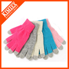 High quality acrylic knit glove factory