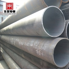 a53a seamless pipes trading company