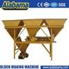 concrete batch plant for sale,concrete batch plant manufacturers
