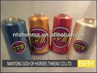Modern hot-sale shiny polyester thread