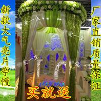 Round mushroom wedding pavilion backdrop decoration prince ceremony sequin drape for stage background gauze curtain