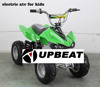 electric atv electric quad for kids