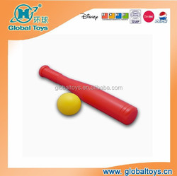 HQ9812 BALL W/HANDLE WITH EN71 STANDARD