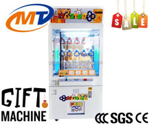 coin operated golden key master game machine,key master vending machine