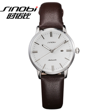 Wholesale Brand 1209L New Design No Battery Automatic Watch With Genuine Leather Strap For Womens