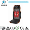 New Style Vibrating Car Massage Cushion