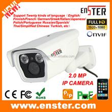 """SONY 1/2.5"""" CMOS with IR Cut HD IP Camera / IP66 Waterproof IR Varifocal security network camera"""