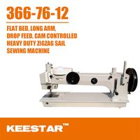 Keestar 366-76-12 flat bed long arm zig zag sewing machine price