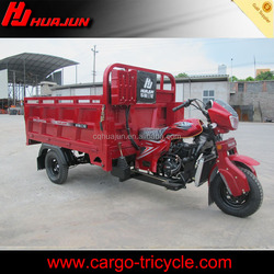 motores de motos/3 wheeled motor cycles/motorized tricycle cargo motor tricycle