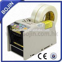 graphite packing tape dispenser