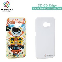 3D Sublimation Phone Case for Samsung Galaxy S6 Edge