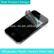 Mobile Phone Screen Privacy Guard For I phone(Manufacturer)
