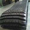 Cheap and Good Quality ASV Rubber Track