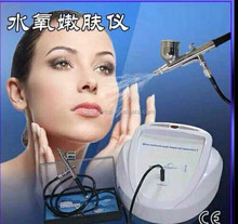 Portable Oxygen O2 Infusion Facial Skin Rejuvenation Machine
