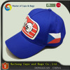 Promotional Logo embroidery Cheap Custom Baseball Cap
