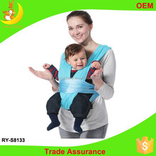 Hot selling fashionable leather baby carrier from china