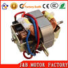 copper wire ac universal motor for electric hair dryer for wholesales